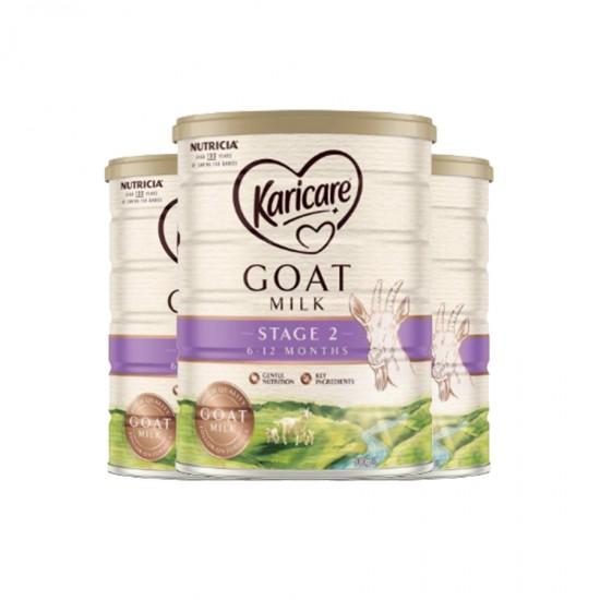 【KG2】可瑞康爱他美羊奶粉2段 3罐(澳洲直邮)保质期:新包装 04/2022