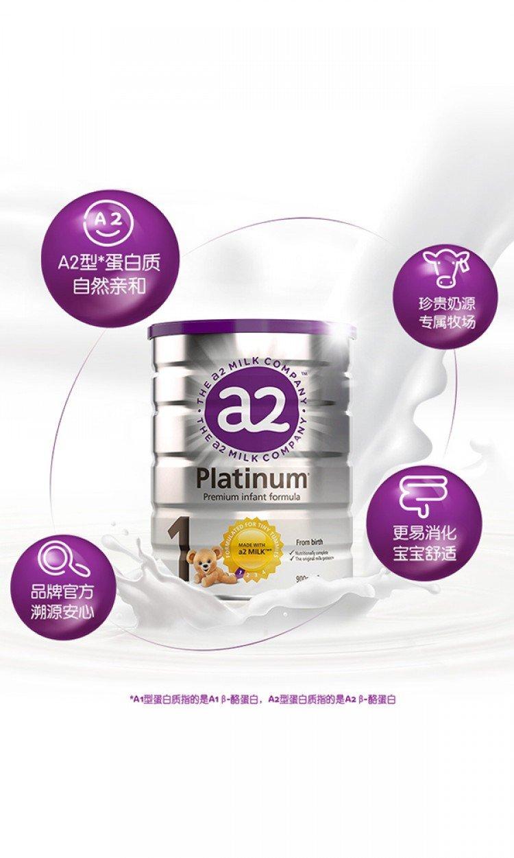 【A2】A1金装奶粉1段3罐(澳洲直邮)保质期:01/2022