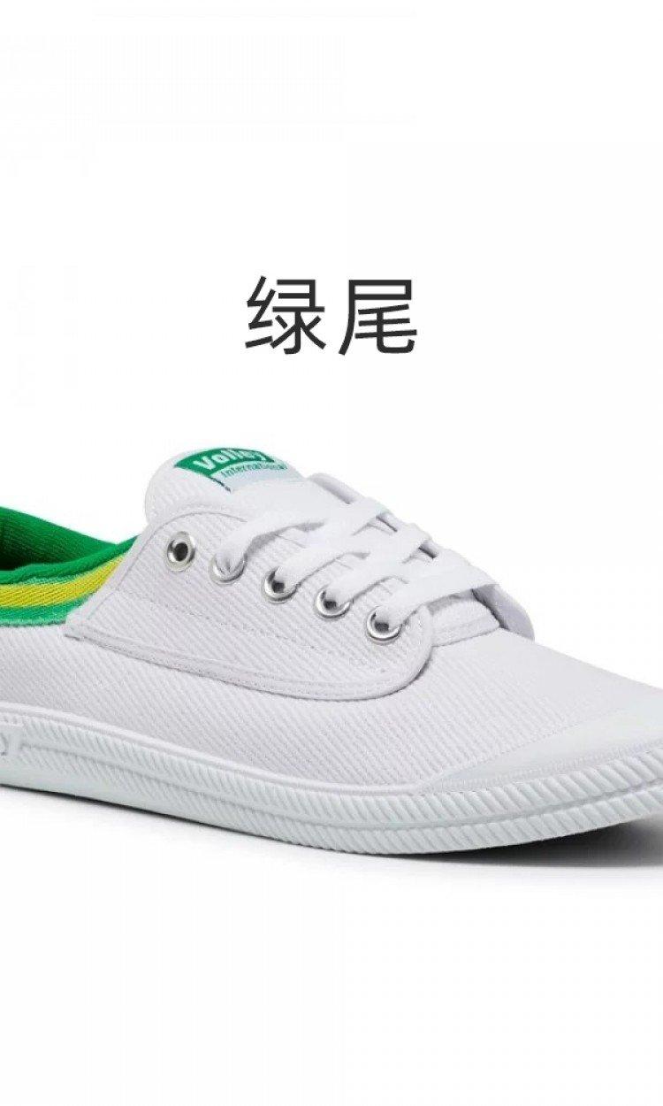 【VOLLEY】V00105低帮明星款(澳洲直邮)