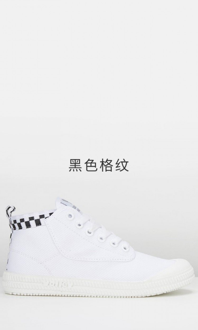 【VOLLEY】V00108高帮小白鞋(澳洲直邮)